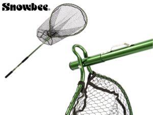 Snowbee Easy Flip Net